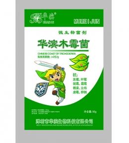 华滨木霉菌